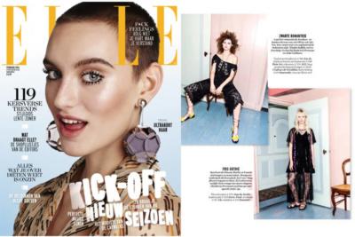 CdG Elle Magazine Feb16