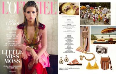 CdG L'Officiel Magazine Feb16